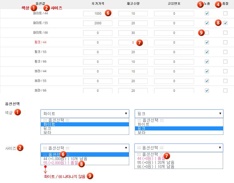 info_plugin_08