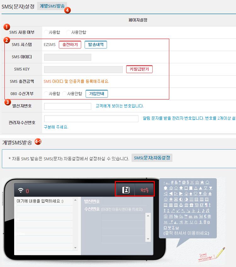 info_plugin_110