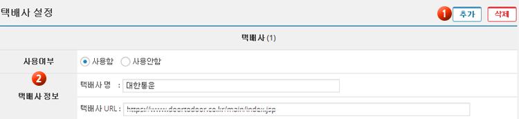info_plugin_28