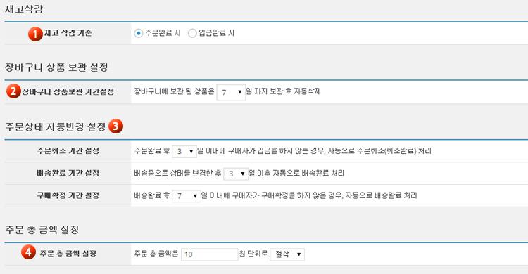info_plugin_45