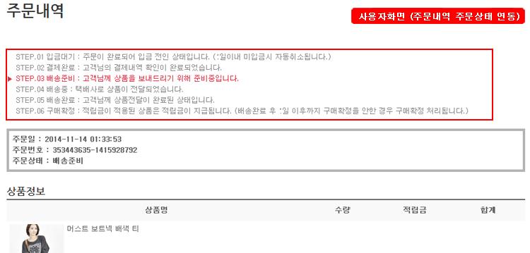 info_plugin_51