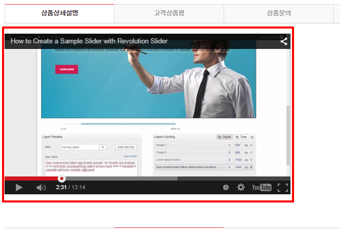 youtube_update_004